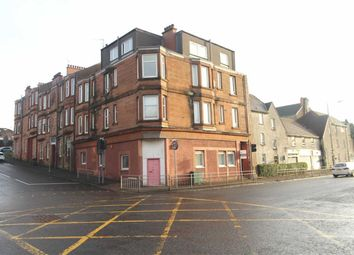 Thumbnail 2 bedroom flat for sale in Dumbarton Road, Old Kilpatrick, Glasgow