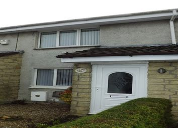 Thumbnail 2 bed property to rent in Mure Avenue, Kilmarnock