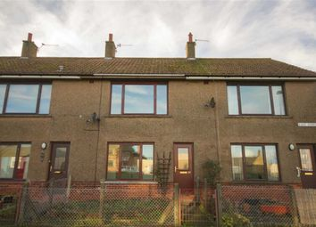 Thumbnail 2 bed terraced house for sale in East Street, Spittal, Berwick-Upon-Tweed