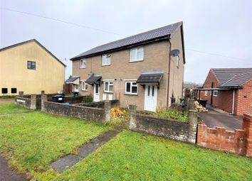 Thumbnail 2 bed end terrace house for sale in Farriers Court, Gloucester Road, Coleford