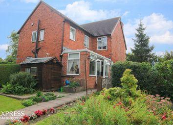 Thumbnail 3 bed semi-detached house for sale in Limes Avenue, Alfreton, Derbyshire