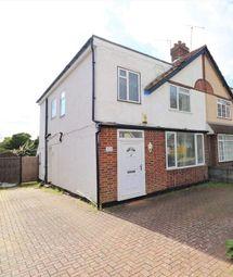 Thumbnail 5 bed semi-detached house to rent in Clammas Way, Cowley, Uxbridge