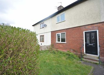 Thumbnail 2 bed terraced house for sale in Ribbleton Drive, Accrington