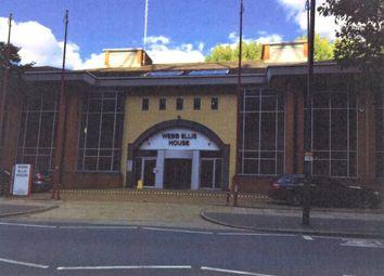 Thumbnail Office to let in Webb Ellis House, Rugby Road, Twickenham