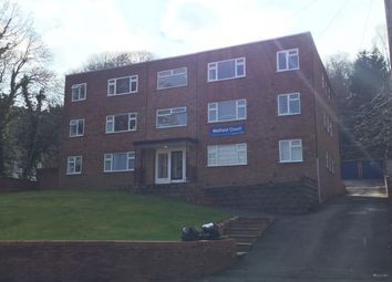 Thumbnail 1 bedroom flat to rent in Malfield Court, 208 Leach Green Lane, Rednal, Birmingham