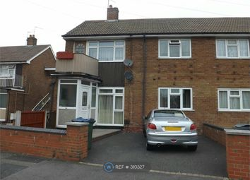 Thumbnail 1 bedroom maisonette to rent in Sutton Crescent, West Bromwich