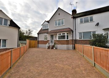 Thumbnail 4 bed end terrace house for sale in Drift Gardens, Stamford