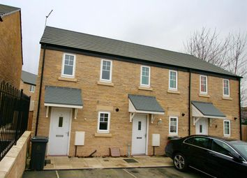 Thumbnail 2 bed end terrace house for sale in Laund Gardens, Galgate, Lancaster