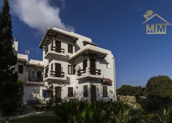 Thumbnail 1 bed apartment for sale in Son Vilar, Castell, Es, Menorca, Balearic Islands, Spain