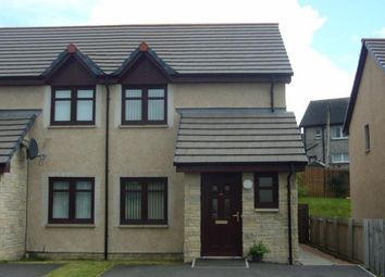 Thumbnail 2 bed semi-detached house to rent in Castledyke Road, Carstairs, Lanark