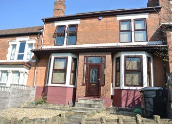 Thumbnail 2 bedroom flat to rent in St Thomas Road, Erdington, Birmingham