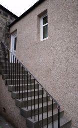 Thumbnail 2 bed flat to rent in High Street, Kincardine, Alloa FK10,