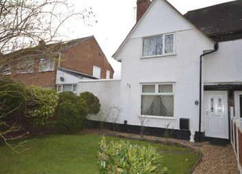 3 bed end terrace house for sale in Fairway South, Bromborough, Wirral CH62
