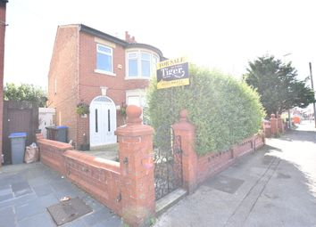 Thumbnail 3 bedroom end terrace house for sale in Westmorland Avenue, Blackpool