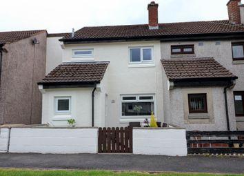 Thumbnail 4 bed terraced house for sale in Mayfield Court, Lochmaben, Lockerbie
