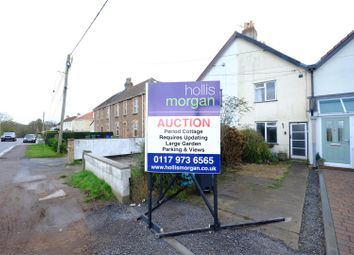 Thumbnail 2 bed terraced house for sale in Martcombe Road, Easton-In-Gordano, Bristol