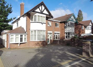 Thumbnail 4 bed semi-detached house for sale in Brockhurst Road, Hodge Hill, Birmingham