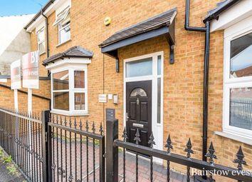 Thumbnail 1 bedroom flat to rent in Whitehall Lane, Grays