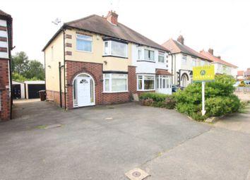 Thumbnail 3 bedroom semi-detached house for sale in Pinfold Lane, Penn, Wolverhampton
