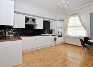 4 bed terraced house for sale in Bridge Road, Wallington, Surrey SM6