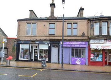Thumbnail 1 bed flat for sale in Duke's Court, Duke Street, Larkhall