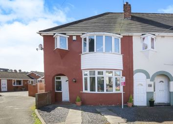 Thumbnail 3 bed end terrace house for sale in Highfield Road, Kidderminster