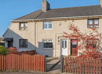 2 bed terraced house for sale in Cathkin Place, Cambuslang, Glasgow, South Lanarkshire G72