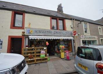 Thumbnail Retail premises for sale in High Street, Eyemouth