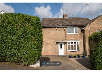 Thumbnail 3 bed end terrace house to rent in Calverton Avenue, Nottingham