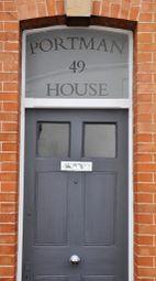 Thumbnail Commercial property to let in Portman House, Portman Street, Taunton