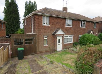 Thumbnail Semi-detached house for sale in Highfield Road, Great Barr, Birmingham