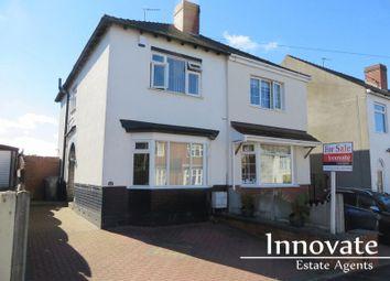 Thumbnail 2 bedroom semi-detached house to rent in Linton Road, Cradley Heath