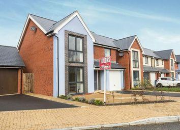 Thumbnail 4 bed detached house for sale in Arlington Road, Brockworth, Gloucester, Gloucestershire