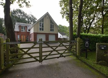 Thumbnail 4 bed detached house to rent in Quarry Road, Morley, Ilkeston