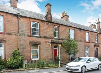 Thumbnail 2 bed flat to rent in Glebe Street, Dumfries