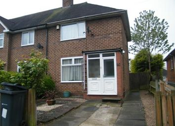 Thumbnail 2 bed end terrace house for sale in Elderfield Road, Birmingham, West Midlands