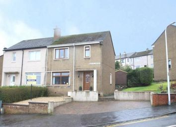 Thumbnail 3 bedroom semi-detached house for sale in Windsor Crescent, Falkirk