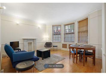 Room to rent in Marylebone Street, London W1G