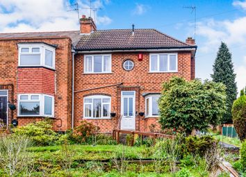 Thumbnail 2 bed end terrace house for sale in Spouthouse Lane, Great Barr, Birmingham