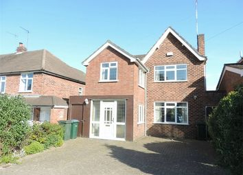 Thumbnail 4 bed detached house to rent in Lupton Avenue, Styvechale, Coventry, West Midlands