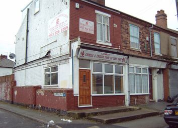 Thumbnail Studio to rent in Barker Street, Oldbury