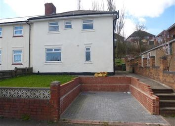 Thumbnail 3 bedroom end terrace house for sale in Green Park Road, Dudley