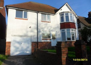 Thumbnail 5 bed property to rent in Bleakhouse Road, Oldbury, Birmingham