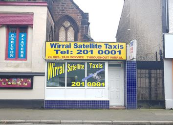 Thumbnail Retail premises to let in Grange Road West, Birkenhead