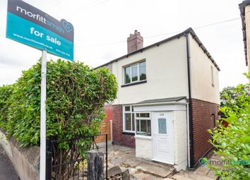 Thumbnail 2 bedroom semi-detached house to rent in Rutland Road, Shirecliffe