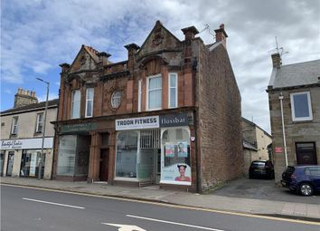 Thumbnail Retail premises for sale in 82 Portland Street, Troon