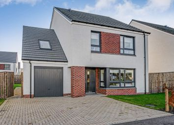 Thumbnail 5 bed detached house for sale in Greenan Views, Cumbrae Drive, Doonfoot, Ayr
