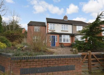 Thumbnail 5 bed semi-detached house for sale in Binley Business Park, Harry Weston Road, Binley, Coventry