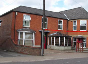 Thumbnail Office to let in 124 Trinity Street, Gainsborough, Lincolnshire