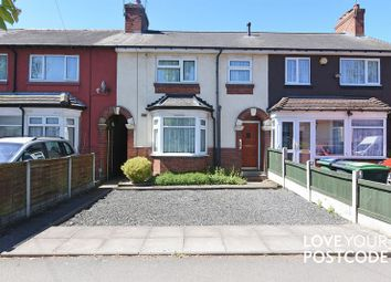 Thumbnail 3 bed terraced house to rent in Warley Road, Oldbury